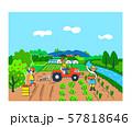 農業 果樹園と畑とビニールハウス 57818646