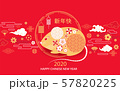2020 Chinese New Year greeting card. 57820225