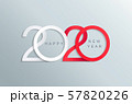 Happy 2020 new year elegant greeting card. 57820226
