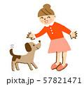 女の子と犬 57821471