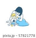 積木で遊んでいる赤ちゃんとママ ブルー 57821778