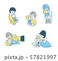ママと赤ちゃん さまざまなシーン セット 57821997