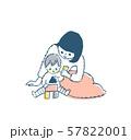 積木で遊んでいる赤ちゃんとママ 57822001