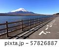 山中湖 サイクリングロードと富士山 57826887