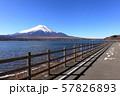 山中湖 サイクリングロードと富士山 57826893