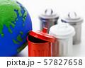 ECO エコ 地球 地球儀 エコロジー 環境 57827658
