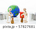ECO エコ 地球 地球儀 エコロジー 環境 57827681