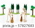 ECO エコ 地球 地球儀 エコロジー 環境 57827683