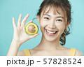 女性 ビューティー ビタミン  57828524