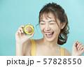 女性 ビューティー ビタミン  57828550
