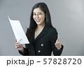 女性 ビジネス 57828720
