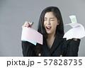 女性 ビジネス 57828735