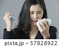 女性 ビジネス 57828922