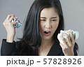 女性 ビジネス 57828926