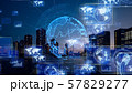グローバルネットワーク 57829277