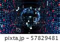 デジタル IoTイメージ 57829481