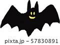 ハロウィンのコウモリ 57830891