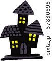 ハロウィンの家 57830898