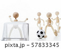 サッカー スポーツ フットボール  サッカー選手 57833345