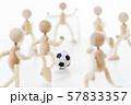 サッカー スポーツ フットボール  サッカー選手 57833357