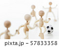 サッカー スポーツ フットボール  サッカー選手 57833358