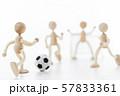 サッカー スポーツ フットボール  サッカー選手 57833361