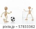 サッカー スポーツ フットボール  サッカー選手 57833362