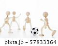 サッカー スポーツ フットボール  サッカー選手 57833364
