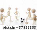 サッカー スポーツ フットボール  サッカー選手 57833365