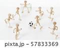 サッカー スポーツ フットボール  サッカー選手 57833369