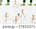 サッカー スポーツ フットボール  サッカー選手 57833371