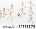 サッカー スポーツ フットボール  サッカー選手 57833376
