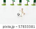 サッカー スポーツ フットボール  サッカー選手 57833381
