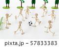 サッカー スポーツ フットボール  サッカー選手 57833383