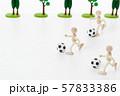 サッカー スポーツ フットボール  サッカー選手 57833386