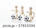 サッカー スポーツ フットボール  サッカー選手 57833390