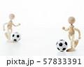 サッカー スポーツ フットボール  サッカー選手 57833391