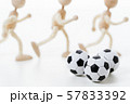 サッカー スポーツ フットボール  サッカー選手 57833392