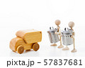 ゴミ リサイクル ゴミ分別 ゴミ問題 57837681