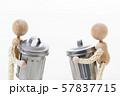 ゴミ リサイクル ゴミ分別 ゴミ問題 57837715
