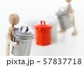 ゴミ リサイクル ゴミ分別 ゴミ問題 57837718