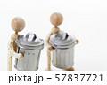 ゴミ リサイクル ゴミ分別 ゴミ問題 57837721