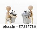 ゴミ リサイクル ゴミ分別 ゴミ問題 57837730