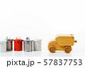 ゴミ リサイクル ゴミ分別 ゴミ問題 57837753