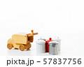 ゴミ リサイクル ゴミ分別 ゴミ問題 57837756