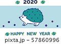 年賀状 ハリネズミ 水色バック シンプル 57860996