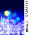 雪の結晶とクリスマスイメージ 57868233