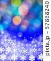 雪の結晶とクリスマスイメージ 57868240