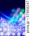 雪の結晶とクリスマスイメージ 57868247