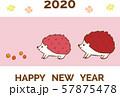 年賀状2020 ピンクハリネズミ 57875478